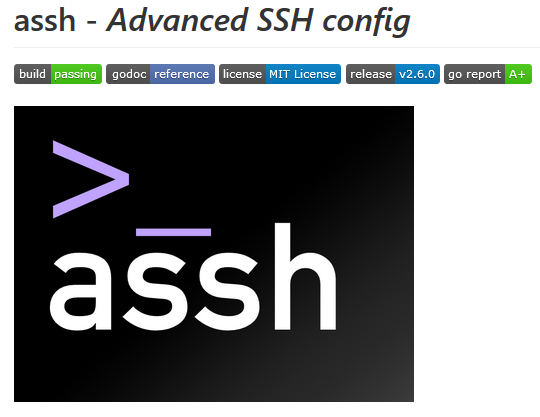 advanced-ssh-config